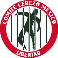 logo_comite_cerezo